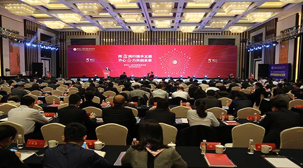 全國140余家中小銀行高管共聚南京交流銀行轉型發展經驗
