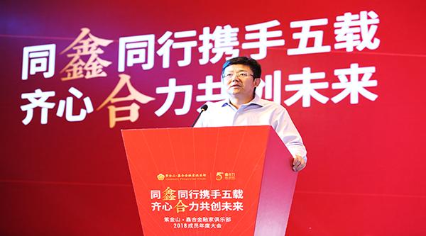"""度小滿與南京銀行推出""""AI 鑫""""計劃 戰略合作初步落地"""