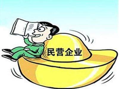 南京警方發布12項措施服務保障民企發展
