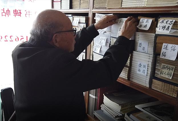 在書香蘇州開書店要具備'一文一武'兩種本領