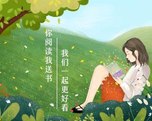 第十五屆江蘇讀書節啟動 推薦年度12本好書