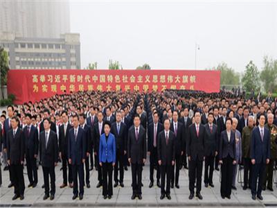 慶祝渡江戰役勝利暨南京解放70周年升國旗儀式在寧舉行