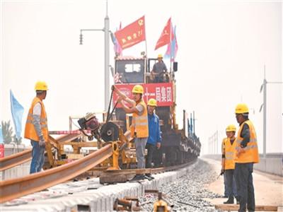 徐宿淮鹽鐵路正線軌道鋪通 預計今年底將具備通車條件