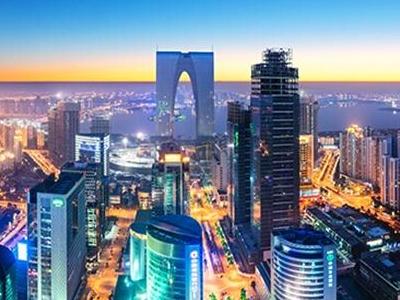 苏州出台房产新政遏制投机炒房 重点区域新房持证三年方可转让