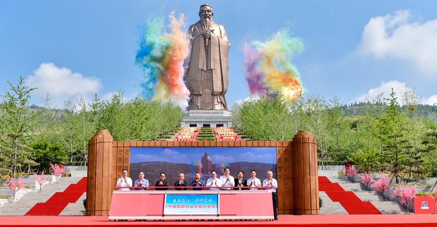 中國旅遊日尼山聖境開園
