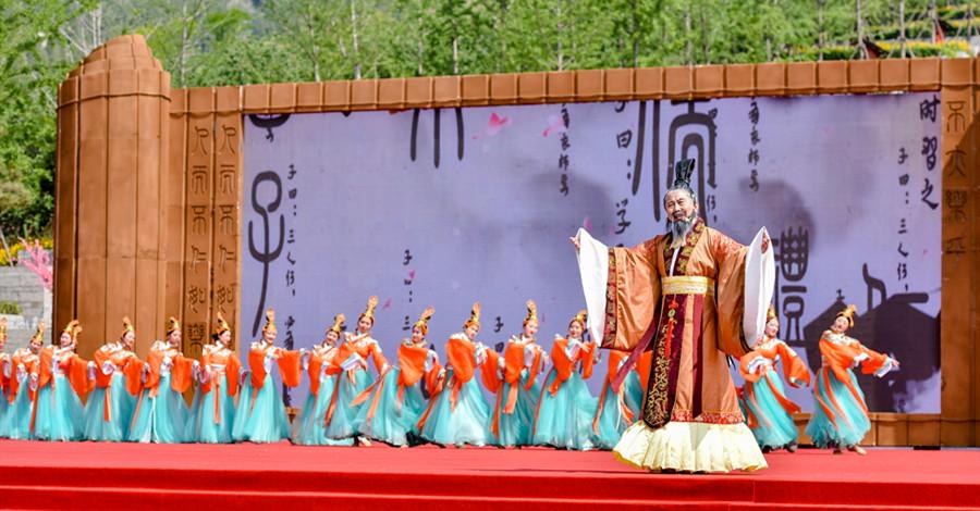 儒家禮儀表演