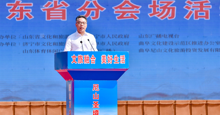 無錫靈山文化旅遊集團董事長吳國平致辭