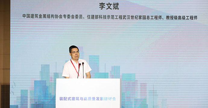 杭蕭鋼構副總工程師李文斌