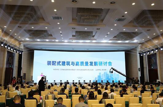 2020年南京裝配式建築比例將達到30%以上