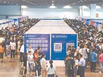 江蘇首場高招咨詢大集引來1.5萬考生家長 選專業更理性