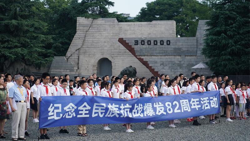 南京舉行活動紀念全民族抗戰爆發82周年