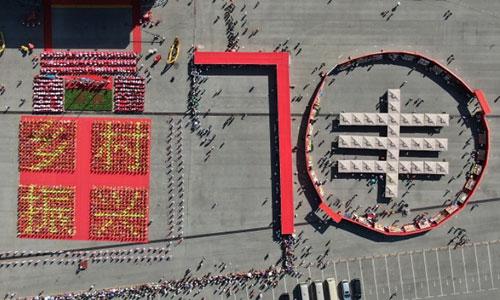 【直播】無錫華西村:高舉旗幟慶豐收