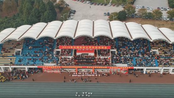 超燃!千名師生高歌共舞 為藥大2019年運動會拉開帷幕