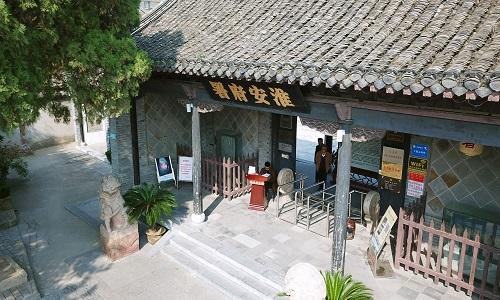 淮安:中國運河之都