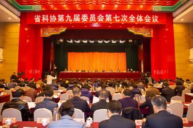 江蘇省科協九屆七次全委(擴大)會議在寧召開