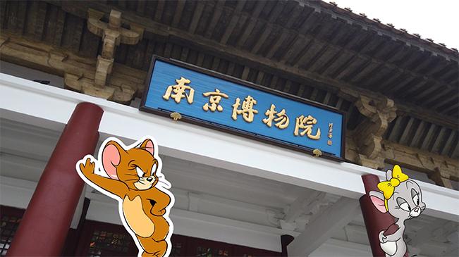 """""""鼠""""你吉祥 博物院裏瑞福鼠歡鬧新春"""