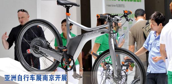 乐健儿童自行车安装步骤图