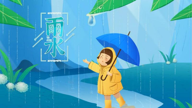 """二十四""""味""""節氣之雨水:河開燕歸來"""