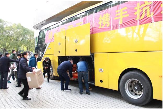 江蘇省統戰係統對口支援湖北黃石抗疫物資啟運