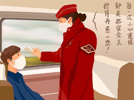 """漫畫戰""""疫""""·我志願⑧為春運保駕護航"""