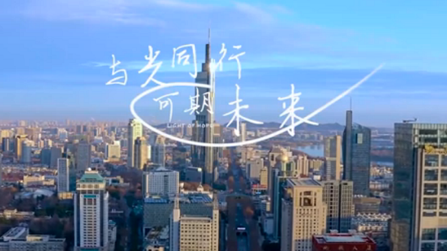 """復工復産,這座城按下""""快進鍵"""""""