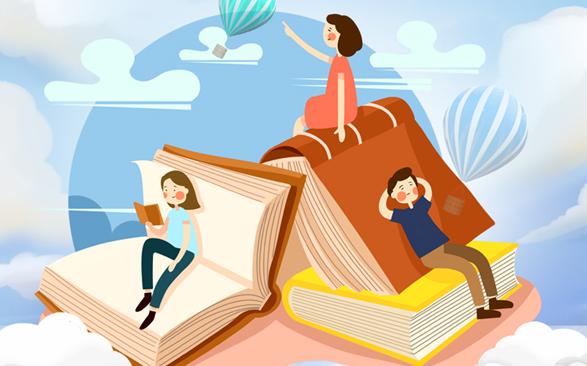 國際兒童讀書日 | 我想好好讀本書