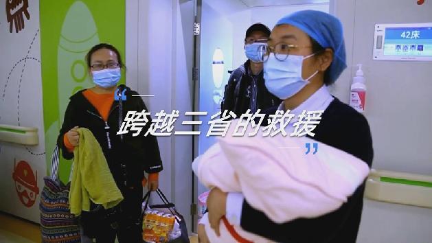 疫情阻隔不斷愛心 武漢罕見病患兒在南京重獲新生