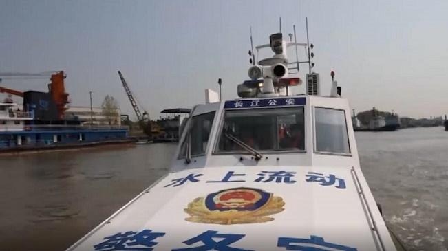 短視頻|守護飲用水取水口安全 江蘇10部門聯合執法
