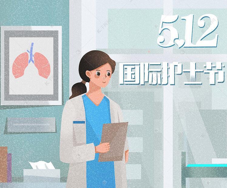 國際護士節丨這些急救小常識趕緊get起來!