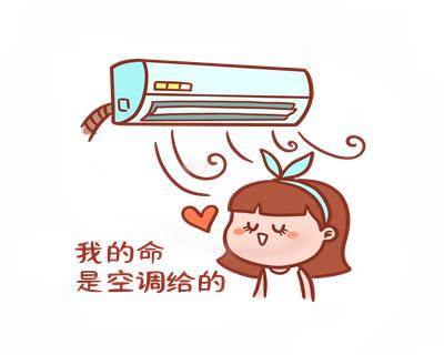 天氣熱了空調能不能開?中央空調該怎麼使用呢?