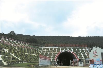 陽山隧道工程進展順利