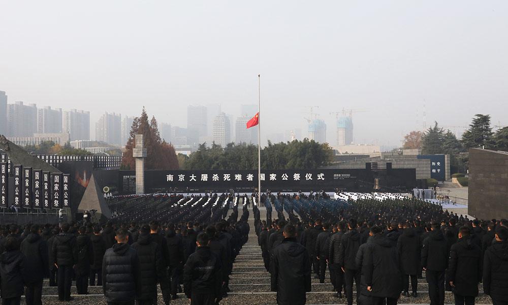 南京大屠杀死难者国家公祭仪式即将开始