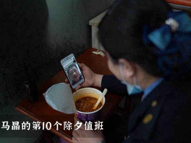 """南京火車站""""馬大姐""""的第十個除夕值班"""