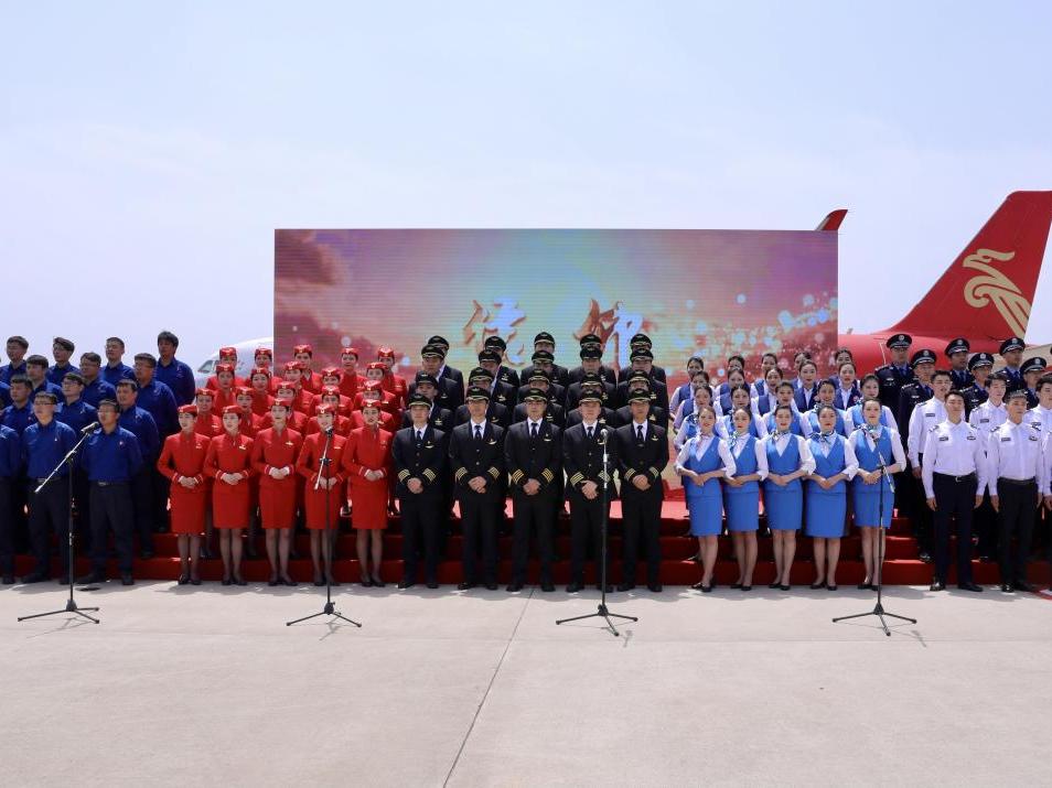 百名民航人在南京祿口機場共唱《信仰》
