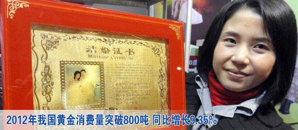 扬州周年庆手抄报