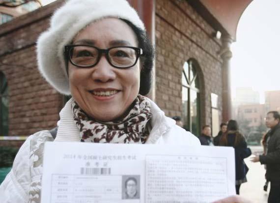 """65歲""""考研奶奶""""三入考場"""